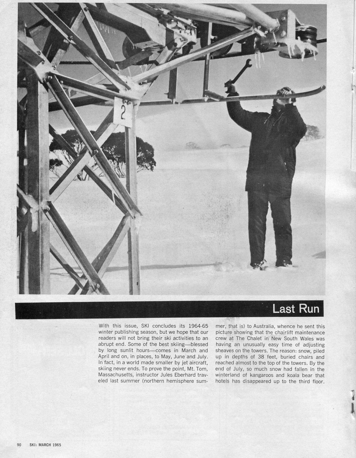 lift repairs 1964.jpg